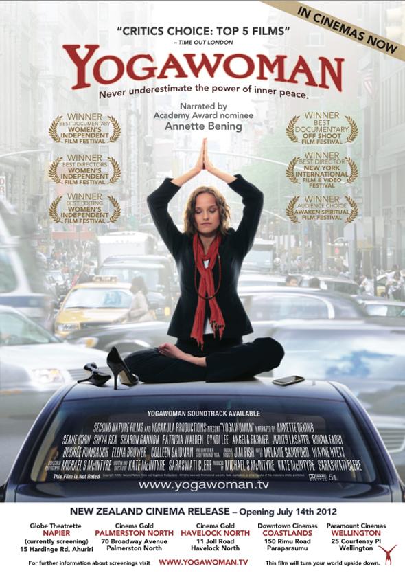 Yogawoman New Zealand cinema release
