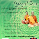 July 13 – 22: North Island Yoga Tour with Swami Muktidharma and Swami Karma Karuna