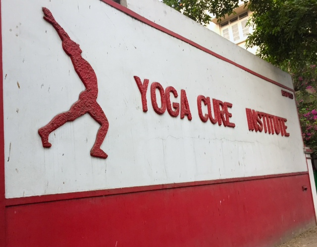 Yoga Cure Institute